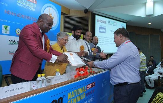 बीएचईएल ने त्रिची में पंडित मदन मोहन मालवीय का कांस्य पुरस्कार जीता - अलग-अलग छात्रों के लिए एक स्कूल की छवि