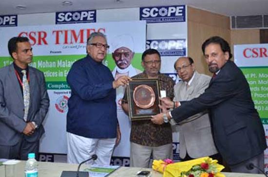 बीएचईएल ने 'शिक्षा में सर्वश्रेष्ठ सीएसआर प्रथाओं' के लिए पंडित मदन मोहन मालवीय कांस्य पुरस्कार जीता की छवि