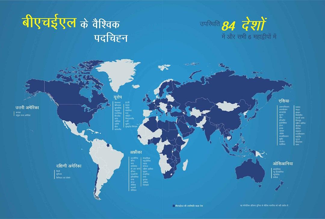 विदेश में उपस्थिति की छवि
